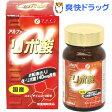 ファイン アルファ リポ酸 コエンザイムQ10配合(78粒入)[サプリ サプリメント アルファリポ酸]