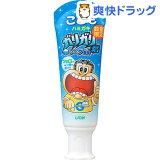 ライオンこどもハミガキ ガリガリ君 ソーダ香味(40g)