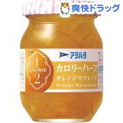 アヲハタ カロリー オレンジ ママレード