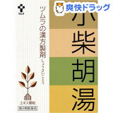 ツムラ漢方薬 小柴胡湯エキス顆粒(24包)