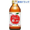 りんご酢っきり(160mL*30本入)[栄養ドリンク剤]【送料無料】