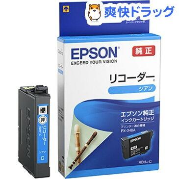 エプソン インクカートリッジ リコーダー RDH-C(1コ入)
