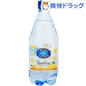 クリスタルガイザー スパークリング オレンジ (無果汁・炭酸水) / クリスタルガイザー(Crysta...
