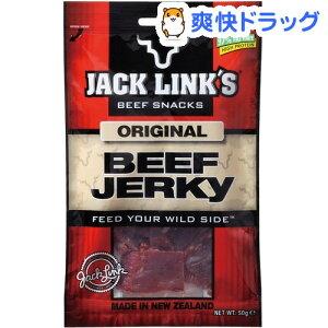 ジャックリンクス ビーフジャーキー オリジナル / ジャックリンクス★税込1980円以上で送料無料...