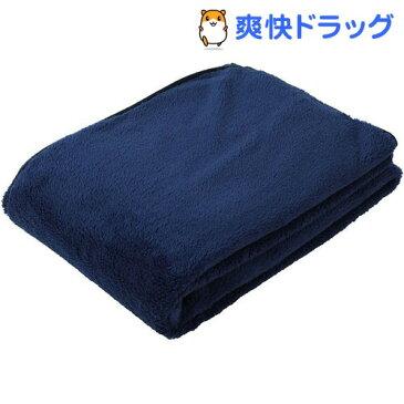 東京西川あったか敷パッド シングル 敷布団からずれにくい 無地 ネイビーPM07002590NV(1枚)【東京西川】