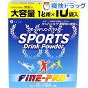 ファイン スポーツドリンクパウダー(40g*10袋入)【ファ