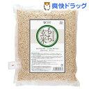 オーサワ 有機もち玄米(国内産)(1kg)【オーサワ】