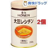 豊年 大豆レシチン(250g*2コセット)