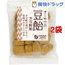 オーサワの豆飴(きな粉飴)(50g*2コセット)【オーサワ】