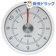 ドリテック 12分計ダイヤル タイマー ホワイト T-319WT(1コ入)【ドリテック(dretec)】