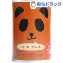 フェイス パンの缶詰 コーヒーX24個 製造より5年保存 備蓄用保存パン