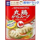 味の素KK 丸鶏がらスープ 袋★税込1980円以上で送料無料★味の素KK 丸鶏がらスープ 袋(50g)