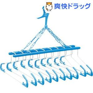 ワイヤー10連ハンガー LL-2075(1コ入)