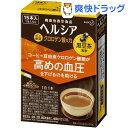 ヘルシア クロロゲン酸の力 黒豆茶風味(1.5g*15本入)【ヘルシア】