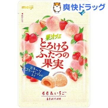 果汁グミ とろけるふたつの果実 もも&いちご(52g)【果汁グミ】