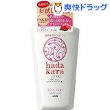 ハダカラ ボディソープ ピュアローズの香り 本体 お試し容量品(400mL)