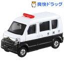 トミカ No.113 スズキ エブリィ パトロールカー (箱)(1コ入)【トミカ】