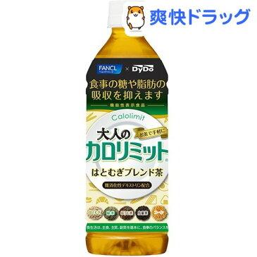 大人のカロリミット はとむぎブレンド茶(500mL*24本入)【送料無料】