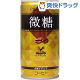 神戸居留地 微糖コーヒー(185g*30本入)