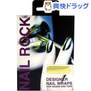 ネイルロック デザイナーネイルラップ メタリック ゴールド / ネイルロック★税込1980円以上で...
