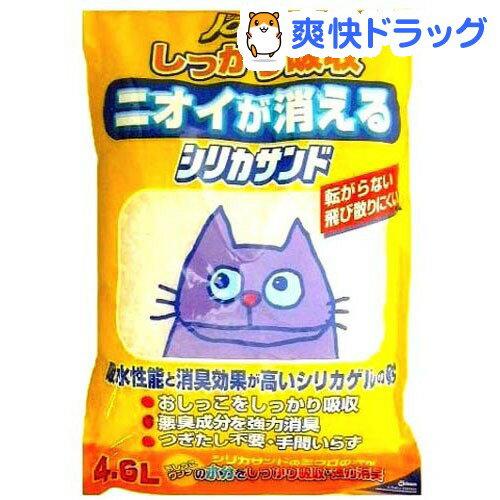 猫砂 ジョイペット シリカサンド クラッシュ(4.6L)【ジョイペット(JOYPET)】[猫砂 ねこ砂 ネコ砂 鉱物 ペット用品]:爽快ドラッグ