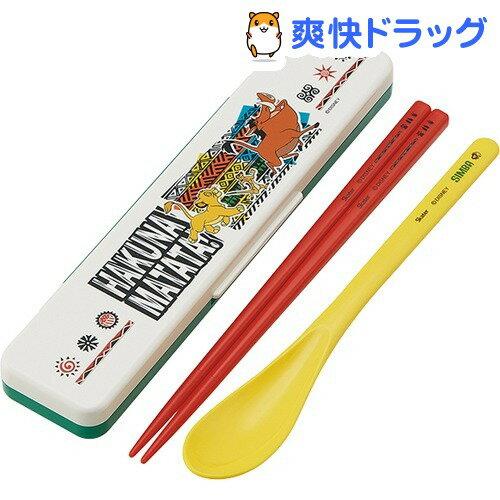 箸・スプーン・フォーク, 箸&ケース  CCS3SA(1)