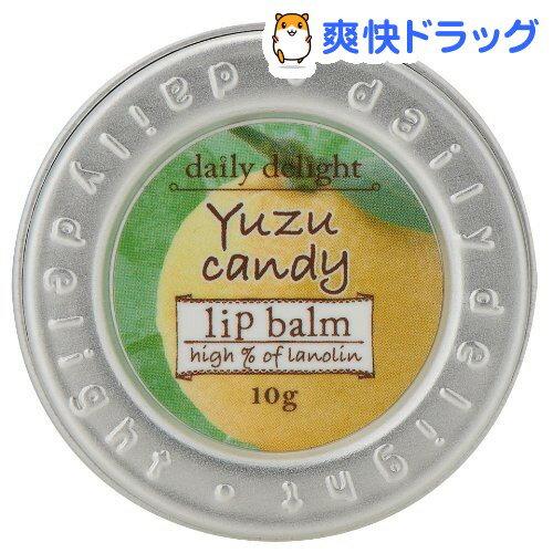 リップバーム / 10g / ユズキャンディー
