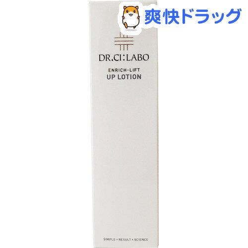 スキンケア, 化粧水・ローション  UP(150ml)(Dr.Ci:Labo)