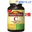 ネイチャーメイド ビタミンC ローズヒップ(200粒入*2コセット)【ネイチャーメイド(Nature Made)】【送料無料】