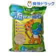 猫砂 ひのきとおからの流せる猫砂(8L)【オリジナル 猫砂】[猫砂 ヒノキ ペット用品 猫 トイレ 砂]