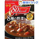 グリコ カロリーコントロールカレー 中辛(160g)