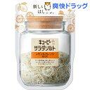 キユーピー サラダソルト レモン&オレンジMIX(40g)