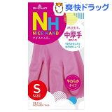 ナイスハンド ミュー 中厚手 ピンク Sサイズ(1双)