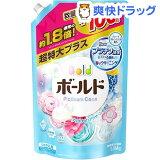 ボールド プラチナピュアクリーンの香り つめかえ用 超特大プラス 増量品(1.36kg)
