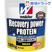 ウイダー リカバリーパワープロテイン ピーチ味(1.02kg)【ウイダー(Weider)】[プロテイン 顆粒・粉末タイプ]【送料無料】