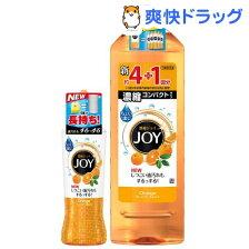 ジョイコンパクト オレンジピール成分入り 本体+替特大サイズ(1セット)【ジョイ(Joy)】