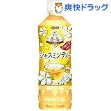 贅沢香茶 ジャスミンティー(500mL*24本入)
