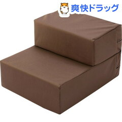 PuChiko ドッグステップ ブラウン / PuChiko / 犬 ステップ 階段 ベッド☆送料無料☆PuChiko ド...