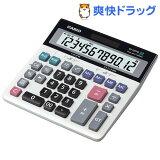 カシオ スタンダード電卓 DS-120TW(1コ入)