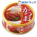 キョクヨー かつお味付フレーク(70g)