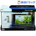 グラステリア サイレント 360 スリム H(1コ入)【グラステリア】【送料無料】