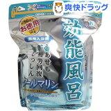 効能風呂 クールマリン(1kg)