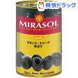 ブラック・オリーブ 種抜き(300g)【170317_soukai】