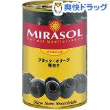 ブラック・オリーブ 種抜き(300g)