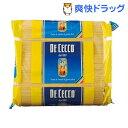 ディチェコ リングイーネ No.7(5kg)【ディチェコ(D...