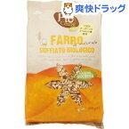 ピウ シリアルビオ パフスペルト小麦(100g)