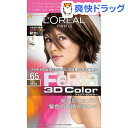 ロレアル パリ フェリア 3Dカラー 65 マロングラッセ(1セット)【フェリア】