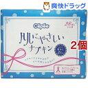 セペ 肌にやさしいナプキン(28コ入*2コセット)【セペ】[生理用品]