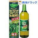 キダチアロエ生葉搾り(720ml)【オリヒロ(サプリメント)】 その1