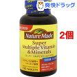 ネイチャーメイド スーパーマルチビタミン&ミネラル(120粒*2コセット)【ネイチャーメイド(Nature Made)】【送料無料】